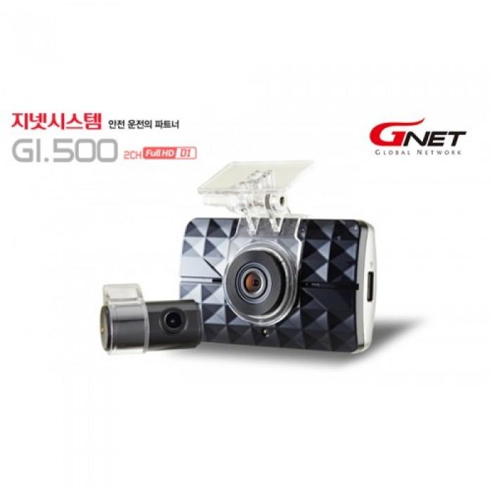 Camera Hành Trình Ô Tô GNET GI-500