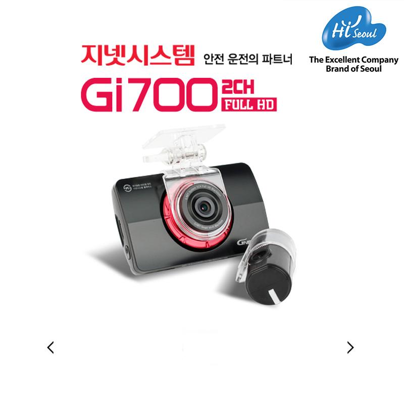 Camera Hành Trình Ô Tô GNET Gi 700