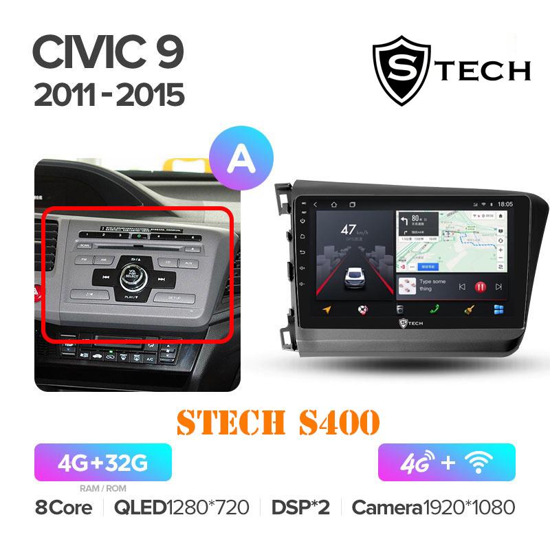 Màn Hình Android S400 Cho Xe Honda Civic 2011 - 2015