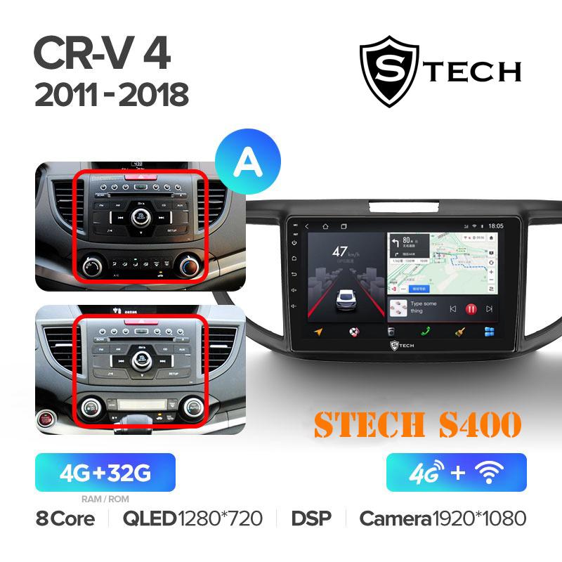 Màn Hình Android S400 Cho Xe Honda CRV 2011 - 2018