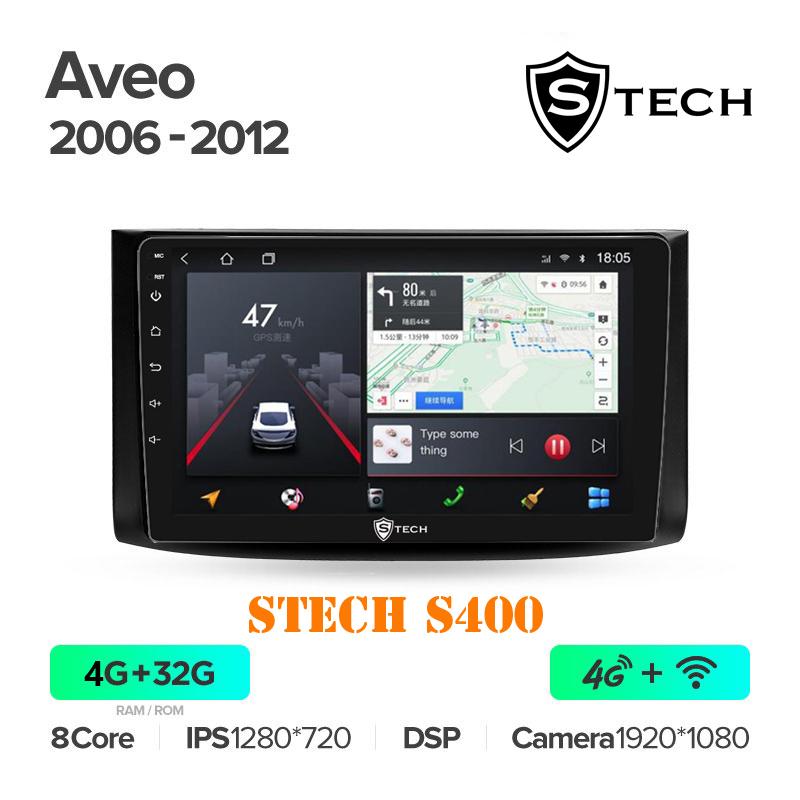 Màn Hình Android S400 Cho Xe Chevrolet Aveo 2006 - 2012