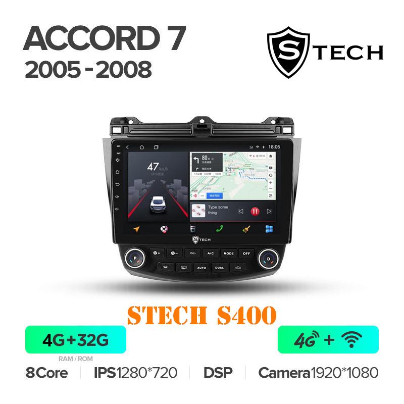 Màn Hình Android S400 Cho Xe Honda Accord 2005 - 2008