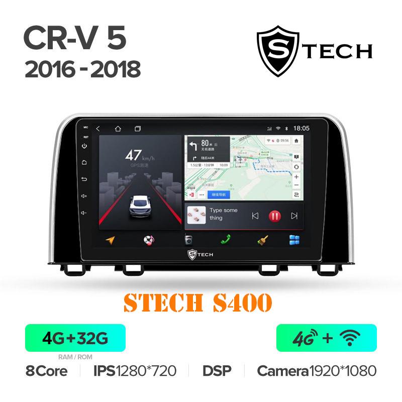 Màn Hình Android S400 Cho Xe Honda CRV 2016 - 2018