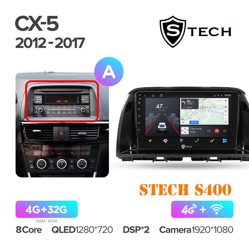 Màn Hình Android S400 Cho Xe Mazda CX5 2012 - 2015